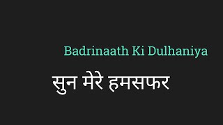 Sun Mere Humsafar Lyrics Hindi हिंदी लिरिक्स Floating Lyrics soon mere hamsafar