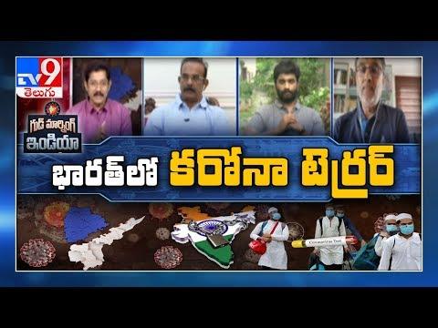 Coronavirus Outbreak : Tablighi-Jamaat linked cases in AP and Telangana || Good Morning India - TV9
