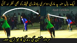 Fastest Over in Tape Ball Cricket History by Sardar Husnain 150+ Speed ball Reach Direct to Boundary