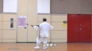 養生太極拂塵背向 (2013.08.25)