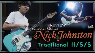 Schecter Guitar Nick Johnston Traditional H/S/S [review]