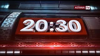 Итоговые новости 20:30 (21.09.2018 г.)