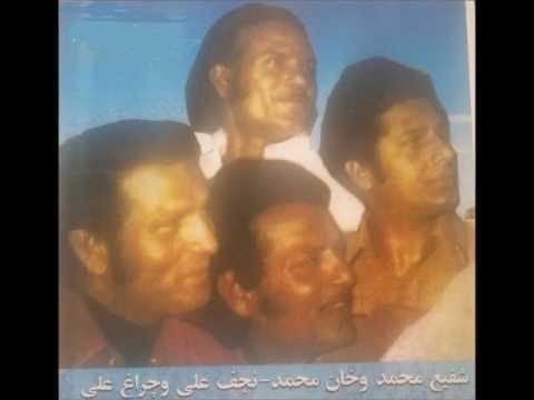 Khan Mohammad and Shafi Mohammad - Ba khobi Hamcho Mah Tabinda Bashi