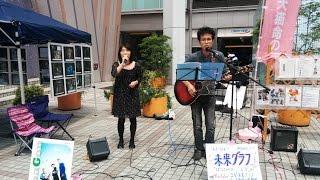 2015.7.5 広島アリスガーデン(西新天地公共広場)に於いて.