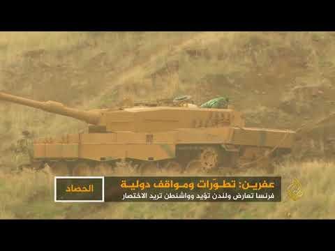 القوات التركية تقصف مواقع وحدات حماية الشعب الكردية  - نشر قبل 8 ساعة