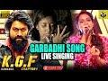 Garbadhi Song Live Singing By Ananya Bhat KGF Songs Chittara Star Awards 2019 KGF Garbadhi