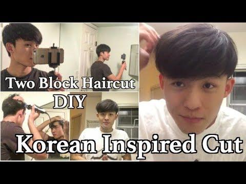Diy Two Block Hair Cut 2018 Korean Inspired Hair Tutorial Youtube