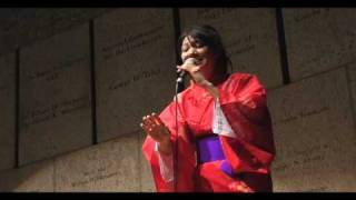 Classical Okinawan song by Allison Arakawa at Japanese American National Museum