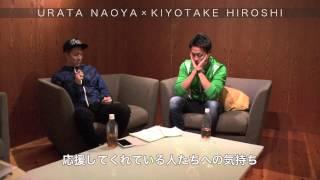 URATA NAOYA (AAA) / 「to you」(5/7配信)トレーラー映像