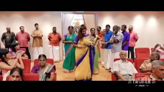 hara hara mahadevaki Wedding dance Video |Wonderful Wedding Dance  IN TAMIL