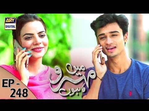 Mein Mehru Hoon - Ep 248 - 31st August 2017 - ARY Digital Drama
