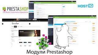 Модули Prestashop: как изменять, редактировать, добавлять и удалять | HOSTiQ(, 2015-06-04T14:09:11.000Z)