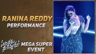 Singer Ranina Reddy Performance @ Sarileru Neekevvaru Mega Super Event