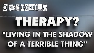 LIVING IN THE SHADOW OF A TERRIBLE THING. Перевод песни гр. THERAPY? | PMTV Channel