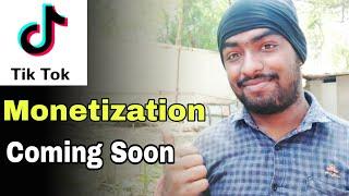 TikTok Video Monetization Coming Soon   Ab TikTok se paise kamaye