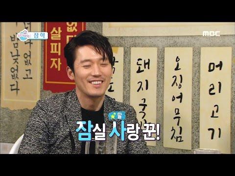 Repeat Jang Hyuk & Jang Nara moments (FTLY behind the scenes