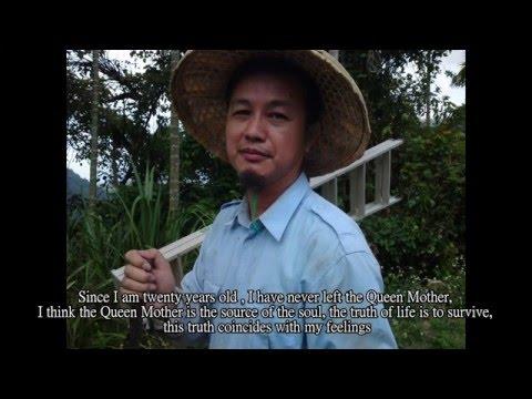 少年泓師 心經 靈語 Master Kunlun Hozn's Confessions of Heart Sutra