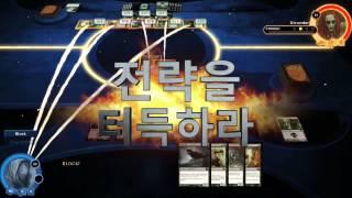 Magic 2014—Duels of the Planeswalkers Gameplay Trailer - Korean