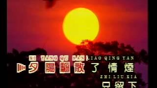zuo ye xing chen + xi yang shan wai shan
