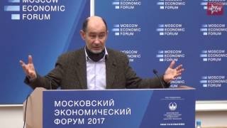 Развитие науки как ключ к будущему России (МЭФ-2017)