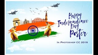 Independence Day Poster || 15th August || Photoshop Tutorial CC 2018