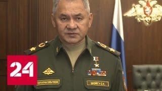 Поставки С-300 Сирии: в Израиле поблагодарили Россию за урок - Россия 24