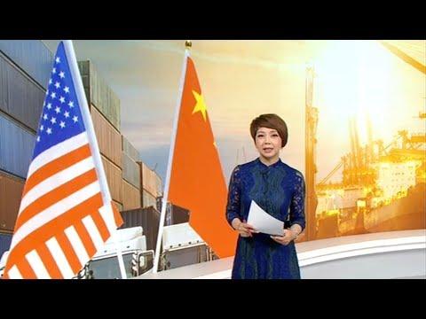 China-U.S. Trade Ties