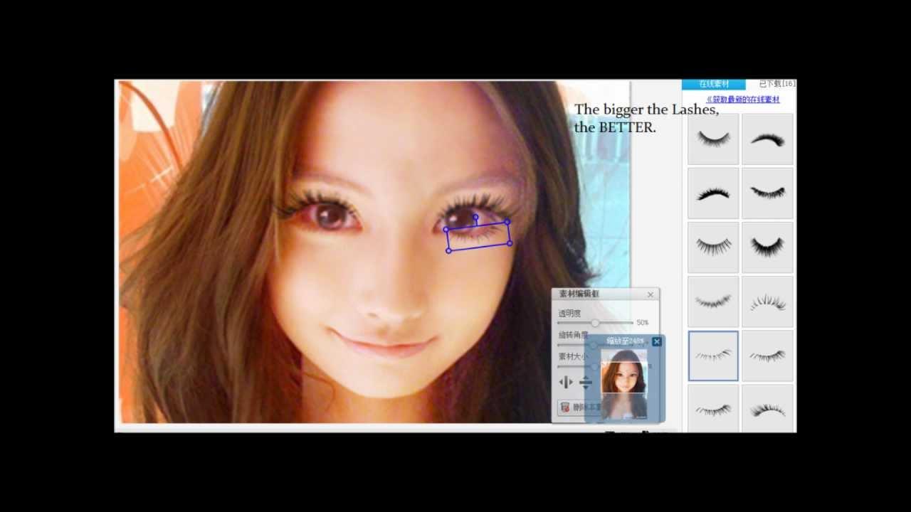 Meitu Xiuxiu Tutorial Korean Ulzzang Youtube