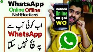 Whatsapp Online Notification Free App 2019