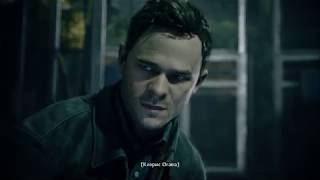 Quantum Break Начало