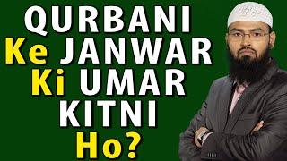 Qurbani Keliye Jo Janwar Zubah Kiya Jata Hai To Uski Umar Kitni Hona Chahiye By Adv. Faiz Syed