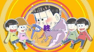 【手書きおそ松さん】六つ子イエスタデイ thumbnail