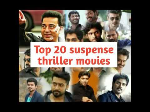 Top 20 suspense thriller movies in tamil