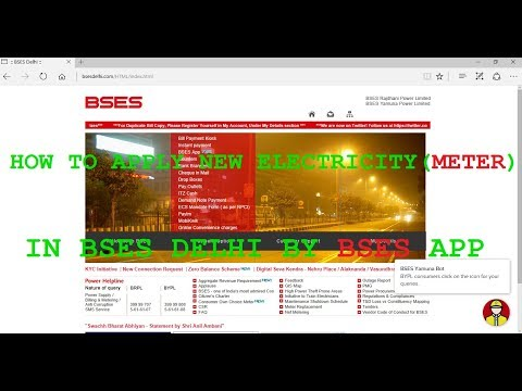 BSES Delhi apply New connection for electricity by BSES App