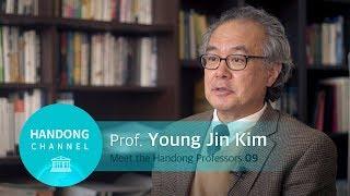 Meet the Handong Professors 09 - Young Jin Kim