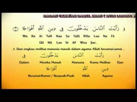 Full Download Surah An Nashr Perkata