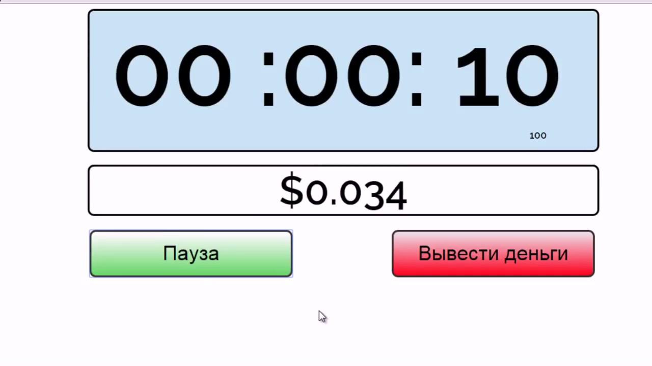 Программа для автоматического заработка Пассивный доход на ПК и|автоматический заработок на пк