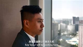【Digifarm 製作】 - 人物專訪 : 英國保誠Prudential Agent Edgar Lau