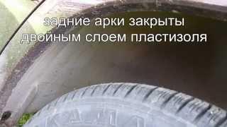 "Lada Granta Liftback комплектация ""норма"". Заводская защита днища кузова. (хроники  Lada Granta)"
