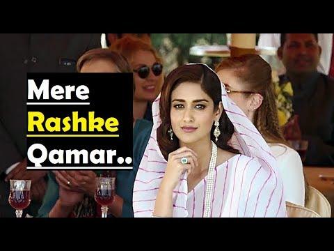 Mere Rashke Qamar Female Version Tulsi Kumar  Baadshaho  Lyrics  Song 2017