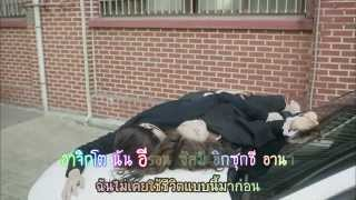 [Karaoke/Thaisub] Junggigo - Too good (Feat. Minwoo)(High School Love On OST)