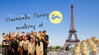 月餅派對製作特輯X在法國過中秋節 Mooncake party making of X Mid-Autumn festival in France