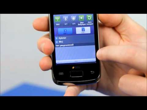 Телефон Samsung s6102 Galaxy Y Duos. Купить смартфон Самсунг с6102 галакси дуо.
