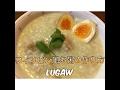【フィリピン風】お粥の作り方~Lugaw~ の動画、YouTube動画。