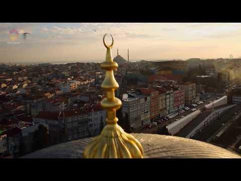 Muhteşem Kur'an-ı Kerim