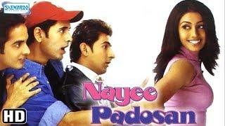 Nayee Padosan (2003)(HD & Eng Subs) Mahek Chahal | Vikas Kalantri | Rahul Bhatt - Superhit Movie