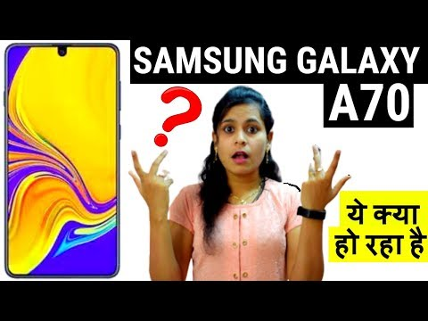 Samsung Galaxy A70: Launch Date, Camera, Specifications, Price In India | Samsung Galaxy A70