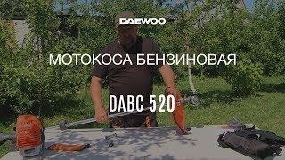 мотокосы бензиновые Daewoo DABC Обзор Daewoo Power Products Russia