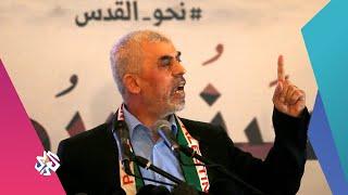 يحيى السنوار - رئيس المكتب السياسي لحماس بغزة: ما بعد معركة سيف القدس ليس كما قبلها | أخبار العربي
