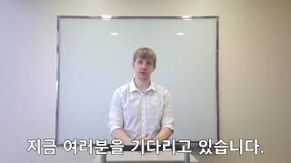 원어민 영어회화 학원은 평촌시사플러스어학원!!